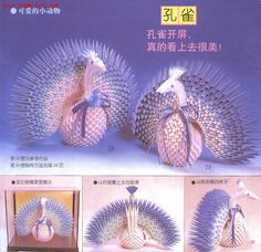 origami, 3d origami peacock instructions ,origami peacock diagram, 3d ...