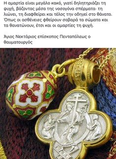 Pocket Watch, Cufflinks, Faith, Bracelets, Accessories, Jewelry, Quotes, Quotations, Jewlery