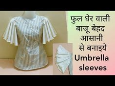 Umbrella (full flair) sleeves cutting very very easy way . Blouse Back Neck Designs, Fancy Blouse Designs, Blouse Neck Designs, Kurti Sleeves Design, Sleeves Designs For Dresses, Sleeve Designs, Baby Dress Tutorials, Long Dress Design, Stitching Dresses