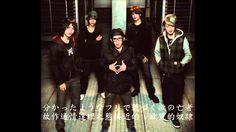 【中日字幕】ONE OK ROCK-內秘心書