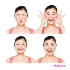 """話題の""""顔ヨガ""""は、顔が引き締まり、むくみが解消、シワも薄くなるといいことずくめ。「MAQUIA」7月号に掲載中の『間々田佳子のすっきり小顔ヨガ』特集から、キュッと小顔になれるポーズを先生実演で教えます!お話を伺ったのは……間々田佳子先生顔ヨガ講師..."""