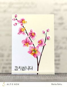 """Illustrated by: May Sukyong Park Orchids make magical arrangements and bouquets. Create one today with this beautiful multi-layered Orchid stamp set! This is a 6"""" x 8"""" clear stamp set containing 39 st"""