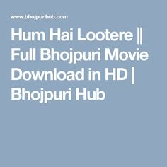 Hum Hai Lootere || Full Bhojpuri Movie Download in HD | Bhojpuri Hub