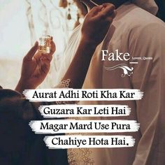 Love Quotes Poetry, New Quotes, Urdu Quotes, Islamic Quotes, Muslim Couple Quotes, Couples Quotes Love, Girly Quotes, Cute Love Couple, Never Lose Hope
