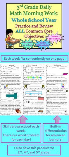 Our 5 favorite 3rd grade math worksheets | Pinterest | Math ...