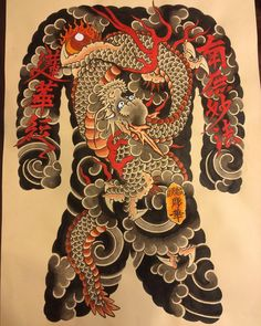 I incredibly have an appreciation for the shades, outlines, and detail. This is definitely a superb idea if you would like a Dragon Japanese Tattoo, Japanese Back Tattoo, Japanese Tattoos For Men, Traditional Japanese Tattoos, Japanese Tattoo Designs, Japanese Sleeve Tattoos, Chinese Dragon, Japanese Art, Irezumi