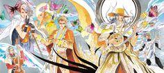 Romancing SaGa Battle Arrange Re:Birth II 閃 | SQUARE ENIX