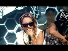 CL_0609_SBS Inkigayo_나쁜 기집애 (THE BADDEST FEMALE)_No.1 of the Week - YouTube