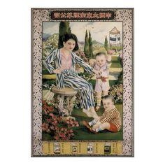 Shanghai 1930s Vintage Chinese Women Poster Art