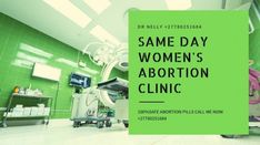 Abortion clinics in Pretoria West {( 0780251684 }) abortion. Call Me Now, Pretoria, Let's Create, Medical Center, Pills, Clinic, Medicine, How To Plan