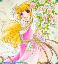 Princess Zelda, Disney Princess, Manga Anime, Disney Characters, Fictional Characters, Aurora Sleeping Beauty, Dreams, Lady, Fantasy Characters