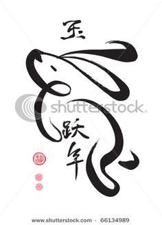 x rabbit tatto