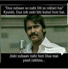 Actor Quotes, Film Quotes, Hindi Quotes, Wisdom Quotes, Quotations, Qoutes, Best Movie Dialogues, Romantic Dialogues, Bollywood Quotes