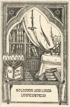 Ex Libris - Solomon and Linda Lowenstein
