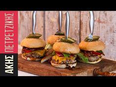 Burger   Άκης Πετρετζίκης