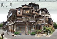 sixthland: (via Suspiciously / STRANGE Landscape (ayashi-kwei)) Japanese Buildings, Japanese Architecture, Landscape Architecture, Beautiful Homes, Beautiful Places, Bg Design, Japanese House, Kyoto Japan, Okinawa