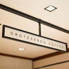 On the Grid :: Omotesando Koffee, Omotesando, Tokyo