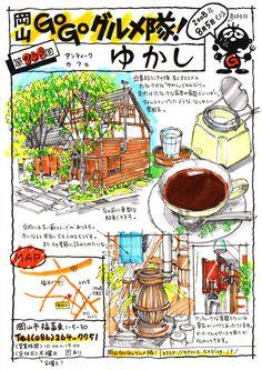 岡山県の美味いものイラスト日記 Food Catalog, Japanese Food Art, Japanese Watercolor, Food Map, Food Poster Design, Japanese Graphic Design, Food To Go, Food Journal, Food Drawing
