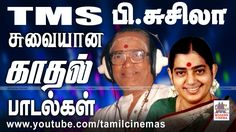 TMS Susheela Love Songs TMS சுசீலா என்றும் இனிய சுவையான காதல் பாடல்கள் Old Song Download, Audio Songs Free Download, Mp3 Music Downloads, Film Song, Mp3 Song, Bob Music, Tamil Video Songs, Work From Home Companies, Devotional Songs