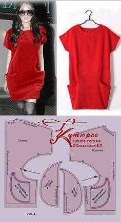 """The dress """"kimono"""" with pockets / Simple patterns /"""
