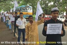 Welcome to MUSLIM OF WESTBENGAL