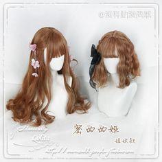 Harajuku Dolly Sweet Lolita Cosplay Mixed Short&Long Curly Princess Wig Hair new , Anime Wigs, Anime Hair, Long Wigs, Short Wigs, Kawaii Wigs, Lolita Hair, Ulzzang Hair, Cosplay Hair, Lolita Cosplay