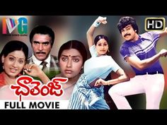 Challenge Telugu Movie highlighting Chiranjeevi, Suhasini and Vijayashanti in lead parts. Among others, this motion picture likewise stars Rao Gopal Rao, G Maruthi Rao, Sai Kumar and Silk Smitha.
