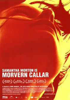 Morvern Callar, 2003.
