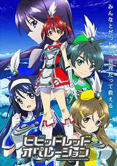 Vividred Operation (ビビッドレッド・オペレーション Bibiddoreddo Operēshon?, also written as Vivid Red Operation) is a Japanese anime television series produced by A-1 Pictures and directed by Kazuhiro Takamura. The series aired in Japan between January and March 2013 and is licensed in North America by Aniplex of America. Genre Action, Science fiction Written by Team Vivid Illustrated by Kotamaru Published by ASCII Media Works Demographic Seinen Magazine Dengeki G's Magazine Original run November 2012 –May…
