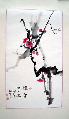 I like the design of the plum blossom