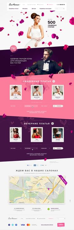 Love Forever by UNLIKERS, via Behance