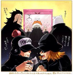 1000 images about one piece on pinterest trafalgar law - Jean bart one piece ...