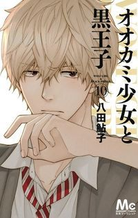Ookami shoujo to kuro ouji Manga
