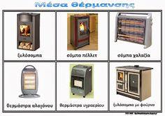 Activities, Winter, Crafts, Winter Time, Manualidades, Handmade Crafts, Craft, Arts And Crafts, Artesanato