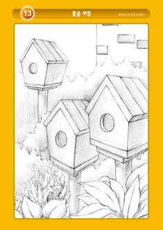 Drawing Lessons, Art Lessons, Kids Watercolor, Watercolor Flowers, Art Drawings For Kids, Poster Colour, Korean Art, Art Lesson Plans, Bible Art