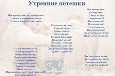 Жар-птица. | ВКонтакте