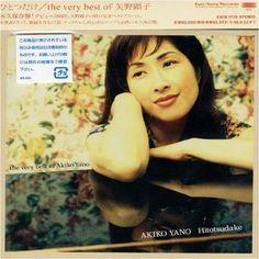【 #MusicShare 】矢野顕子 - ひとつだけ (番組から) #jwave #beatplanet