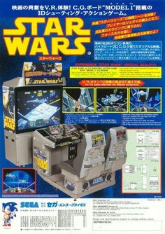 Sega Star Wars arcade game