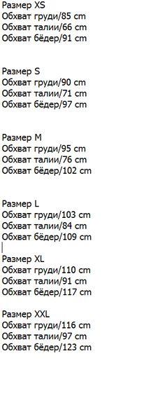 Таблица размеров - Ярмарка Мастеров - ручная работа, handmade