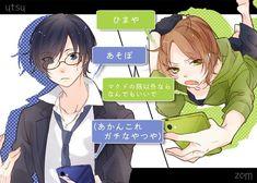 Kakashi, Anime, Note, Cartoon Movies, Anime Music, Animation, Anime Shows