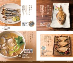 はなばたけコース ごちそう晩御飯 Restaurant Web, Restaurant Identity, Restaurant Design, Food Graphic Design, Menu Design, Food Design, Desserts Menu, Food Menu, Food Catalog