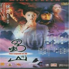 Shop The Legend of Zu [DVD] at Best Buy. Find low everyday prices and buy online for delivery or in-store pick-up. Movie Club, Movie Tv, Internet Movies, Top Movies, World, Music, Movie Posters, Red Eyebrows, Amnesia