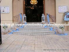 myrovolos : βάπτιση αγία Γλυκερία Πετρούπολη 4, θέμα ψαράκια, θαλασσινό