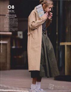 Fudge's vintage fashion magazine, Fudge – Miracles from Nature Japan Fashion, Love Fashion, Winter Fashion, Womens Fashion, Fashion Design, Looks Style, My Style, Socks Outfit, Diane Keaton
