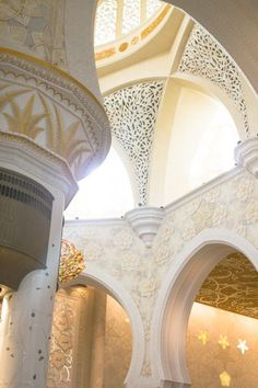 Parties Illustration Description Via Sips and Spoonfuls – is this not simply magnificent? Such intricate details. Islamic Architecture, Beautiful Architecture, Architecture Details, Classical Architecture, Arabian Nights, Stairways, Beautiful Places, Around The Worlds, Modern