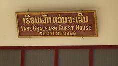 Guest House Vane Chalearn. #LuangPrabang #Laos