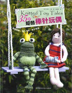 35 Knitted Toy Tales - Amigurumi .Амигуруми.Игрушки - Журналы по рукоделию…