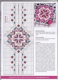ru / Photo # 13 - A 23 - logopedd Hardanger Embroidery, Hand Embroidery Stitches, Diy Embroidery, Cross Stitch Embroidery, Embroidery Patterns, Beaded Cross Stitch, Cross Stitch Borders, Cross Stitching, Cross Stitch Patterns