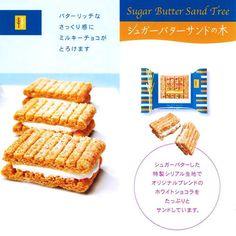最受日本人歡迎的《東京土產》你也買過這些伴手禮嗎?