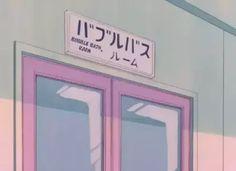 old anime aesthetic gif Japanese Aesthetic, Aesthetic Gif, Retro Aesthetic, Anime Tumblr, Anime Gifs, Chica Anime Manga, Kawaii Anime, Arte Sailor Moon, Old Anime